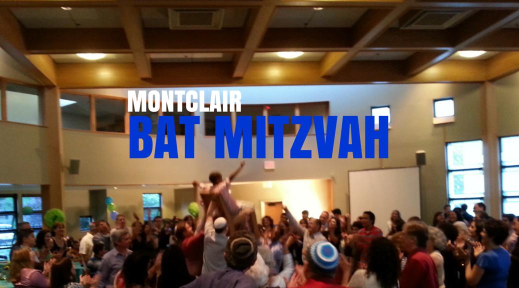 montclair bat mitzvah